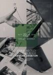 건국대 예술디자인대학은 교내 예술디자인관에서 17일부터 21일까지 2014학년도 예술디자인대학 산업디자인전공 졸업 전시회를 개최한다고 밝혔다.