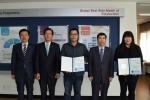 IBK기업은행 장학금 수여식이 진행되었다.