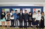 한국폴리텍대학 섬유패션캠퍼스는 제18대 Bright 총학생회 임명장 수여식을 가졌다.