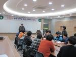 동명대는 학생 18명으로 구성한 '태국 보부상 설명회를 개최했다.