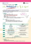 테마여행신문 TTN와 KBS방송아카데미가 합작한 여행작가단 2기가 개강한다.