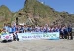한국청소년연맹은 독도지킴이 거점학교 독도탐방을 실시했다.