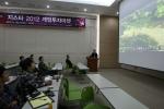한국인터넷디지털엔터테인먼트협회가 주최하고, 게임넥스트웍스가 주관하는 지스타 2014 게임 투자 마켓에서 참여 개발사의 모집을 시작했다. (사진제공: 게임넥스트웍스)