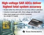 TI는 자사의 SAR 아날로그 디지털 컨버터(ADC) 포트폴리오에 고전압 제품군의 첫 번째 신제품을 추가했다고 밝혔다.