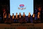 MBC 푸드뱅크 맛있는 나눔 콘서트가 방송 개최됐다.