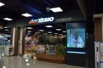 슈퍼스포츠제비오가 서울 송파구에 위치한 제2롯데월드 엔터테인먼트동에 제2롯데월드타워점을 오픈한다.