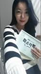 노수람은 MBC 새 수목드라마 미스터백에 출연을 확정지었다. (사진제공: 젠트리)