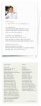도서출판 행복에너지는 선한영향력 베푸는 사람으로 국회의원 김용태를 선정했다.