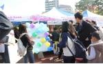 2013 아동‧청소년희망날개 Love Zone 모습