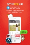 북팔은 최근 텔레그램 기반의 새로운 메신저인 북팔톡을 공개했다.