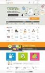 예드림티피에스(대표 엄재억)가 실시간 보험 가격비교 사이트 '딜마켓'(www.dealmarket.co.kr)을 론칭했다.