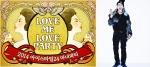 아이스타일24가 사이트 론칭 8주년을 기념해 회원 1천 명과 함께하는 Love me, Love Party 2014 마녀파티를 개최한다.