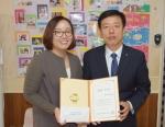 한국폴리텍대학 섬유패션캠퍼스, 사랑의 헌혈증서 기증