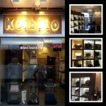 고이비토 중고명품 뉴질랜드점 매장 전경 사진이다.