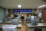 병원마케팅관리사 과정 수료생 졸업기념 사진