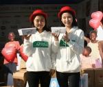 퓨전치킨팩토리 치르치르는 굿네이버스와 함께 지난 11일 여의도공원 문화의 광장에서 열린 제5회 대한민국 나눔대축제에서 착한소비 GOOD_BUY 캠페인을 진행했다.