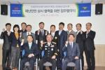 우정공무원교육원과 천안동남소방서는 재난안전 상시협력 체계 구축 업무협약을 체결하였다.