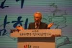 EK티쳐 한국어교사원격평생교육원장 이순재는 대한민국 평생학습박람회에 참석하여 자신의 배움에 대한 자세를 소재로 강연을 펼쳤다.