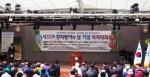 오텍그룹이 제35회 흰지팡이의 날 기념 복지대회 행사를 공식 후원했다. (사진제공: 캐리어에어컨)