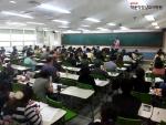 박문각강남고시학원 강의실 전경