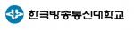 한국방송통신대학교 로고