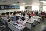 중등교육 대안학교인 서울국과인학교가 2015년 신입생 모집을 위한 하반기 입학설명회를 개최한다고 밝혔다.