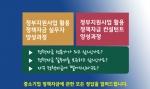 한국정책자금기술평가관리원(원장 최노아)은 제17차 정부지원제도 활용 정책자금 실무자 및 제28차 정책자금 컨설턴트 전문가 양성지원사업 계획을 홈페이지를 통해 공고했다.