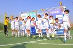 한국암웨이는 지난 18일(토) 인천 계양구에 위치한 강서개화축구장에서 2014 암웨이컵 유소년 전국풋살대회를 개최했다. 8·9세부에서 우승을 차지한 암웨이 축구교실 광주팀이 세레모니를 하고 있다.