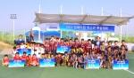 한국암웨이는 지난 18일(토) 인천 계양구에 위치한 강서개화축구장에서 2014 암웨이컵 유소년 전국풋살대회를 개최했다. 한국암웨이 노원호 상무, 한국풋살연맹 관계자와 대회 우승 및 준우승 팀들이 기념촬영을 하고 있다.