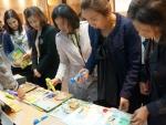 오르다코리아 혁신유치원만들기프로젝트 컨퍼런스 현장