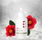 아미코스메틱의 내추럴 브랜드 제주엔에서 붉은 동안 에너지 제주 동백오일을 함유한 동백 스노우 99 오일(50ml, 42,000원)를 출시했다.