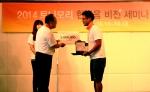 2014 토니모리 해외 세미나가 4박 5일간 태국 파타야에서 성공적으로 개최되었다.