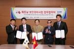큐디스는 베트남관광협회와 MOU를 체결했다.