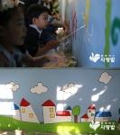 아트스쿨 학생인 아동들과 가족, 봉사자 등 100여 명이 참여한 가운데 사랑의 벽화를 그렸다.