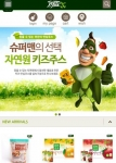 자연원 모바일 앱