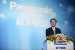 쓰가 파나소닉 사장이 중국 진출 35주년 기념식에서 연설을 하고 있다.