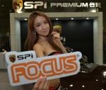 2014 서울오토살롱에서 선보인 스파이썬팅 신제품 포쿠스(FOCUS)