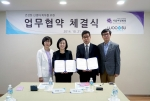 신생아용 무방부제 물티슈 건티슈 전문기업인 우수메디컬은 아인의료재단 서울여성병원과 21일 업무협약을 체결했다고 22일 밝혔다.