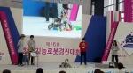 가제트-제나팀의 한국지능로봇경진대회 참가 장면