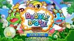 스코넥엔터테인먼트는 국내에서 '보글보글'로 더 잘 알려진 타이토의 인기게임 'Bubble Bobble'을 스마트폰 버전으로 개발하여 17일부터 '사전예약 이벤트'를 실시한다고 밝혔다.