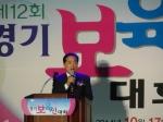 경기도어린이집연합회 최창한 회장