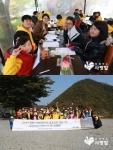 사단법인 함께하는 사랑밭과 KB국민카드가 새터민 대안학교인 금강학교 아이들과 함께 강원도 홍천으로 글램핑 캠프를 떠났다.