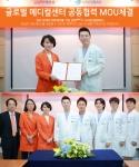 부산365mc지방흡입센터는 23일 부산 뉴라인성형외과와 업무협약을 체결했다