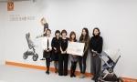 스토케가 23일 업그레이드 스쿠트 최우수 홍보대사 시상식 개최하고 최우수 홍보대사를 선발했다.