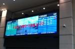 누리콘의 ViewFlex2.0 IP Wall이 인천공항 등에서 적용되어 있다.