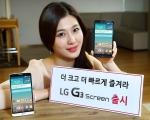 LG전자 첫 독자 AP(애플리케이션 프로세서) 뉴클런(NUCLUN)을 탑재한 대화면 스마트폰 G3 Screen
