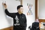 대치동 신우성논술학원의 인문계논술 유병철 선생