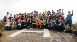 충남발전연구원, 24일 희리산 정상에서 찍은 기념사진