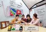 삼성전자는 25~26일 이틀간 디지털프라자 홍대점에서 예술 작가와 소비자들이 함께 하는 갤럭시 노트4 S펜으로 그리다 전시회를 열었다.