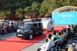 기아자동차는 레이 드레스업 카 페스티벌을 진행하고 세상에서 가장 멋진 레이를 선정했다.